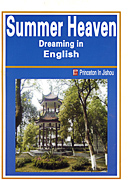 Summer Heaven literary magazine