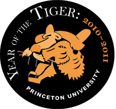 Year of the Tiger logo