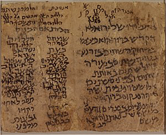 Handwritten text from the Geniza Collection