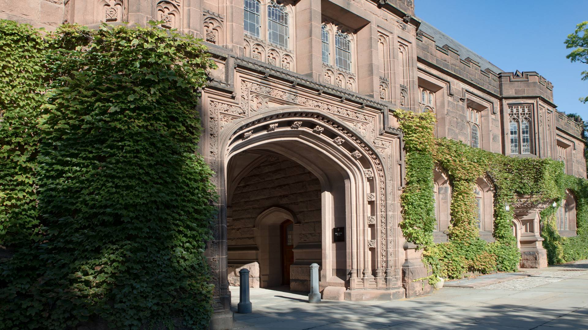 Johnson Arch facade