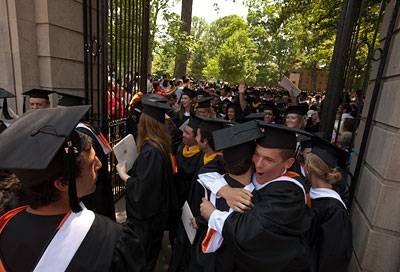 Commencement gate
