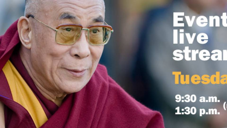 Dalai Lama preview homepage visual