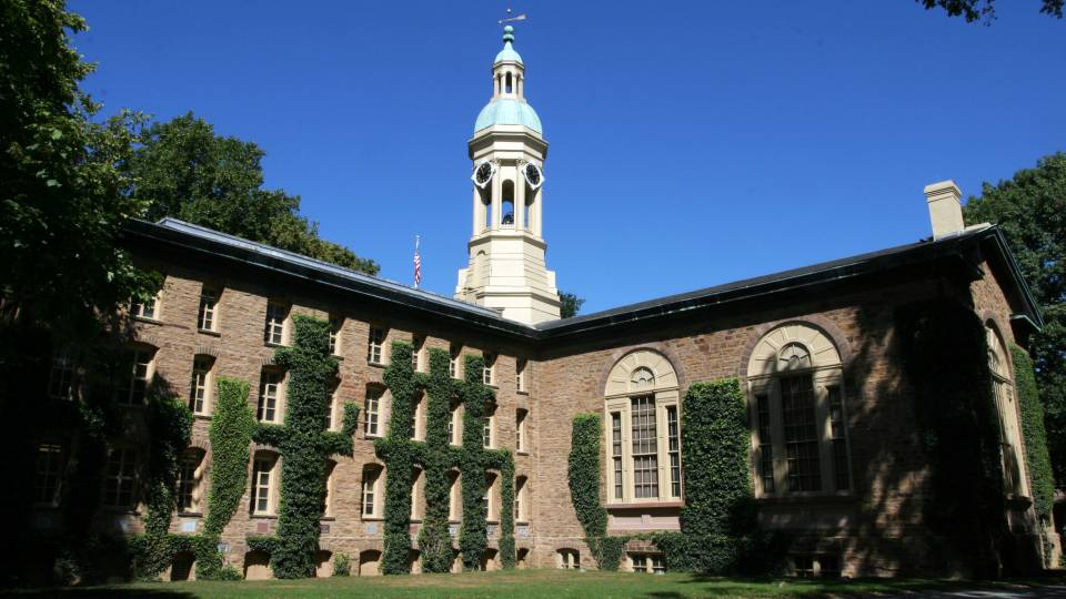 back of Nassau Hall