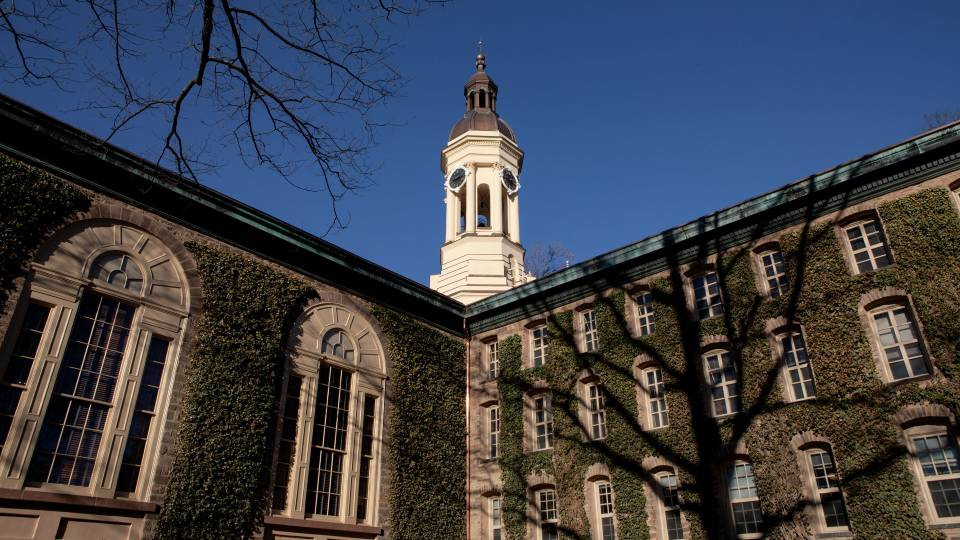 Nassau Hall and cupola