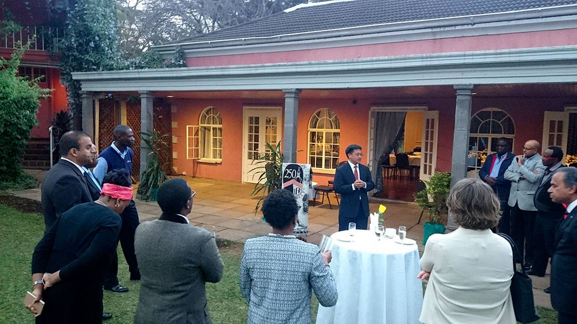 Provost Lee visits Mpala Research Center with alumni in Nairobi