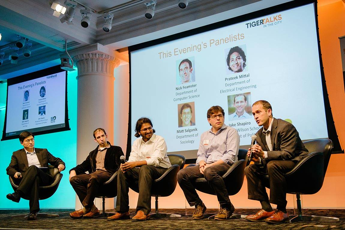 """Big Data and Little Privacy?"" was the topic of the inaugural TigerTalks in the City in New York in early October."