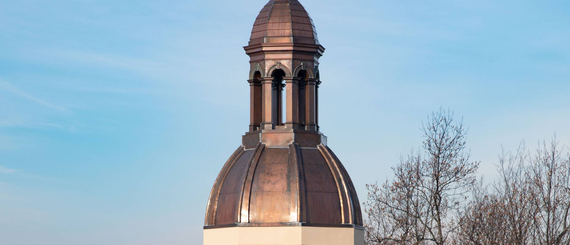 Dome on top of Nassau Hall cupola