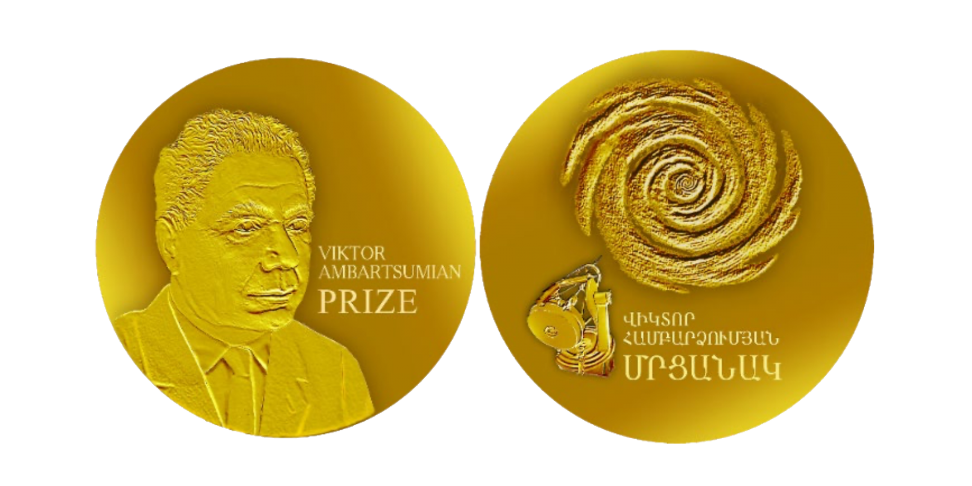 Viktor Ambartsumian International Science Prize medal, front and back