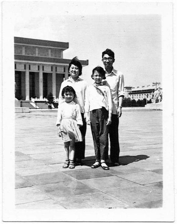 Old photo of Yiyun Li as a child with her family