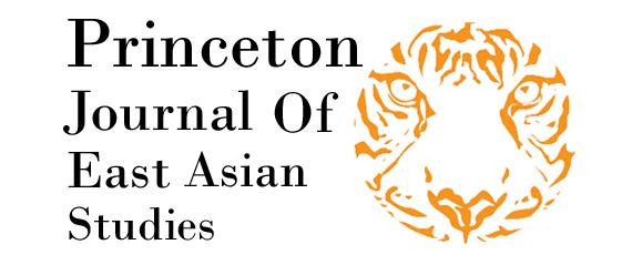 East Asian Journal 22