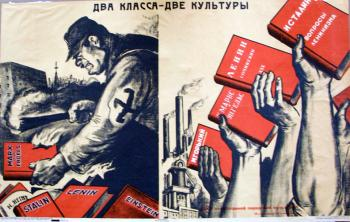 Joseph stalin & soviet propaganda: techniques & examples video.